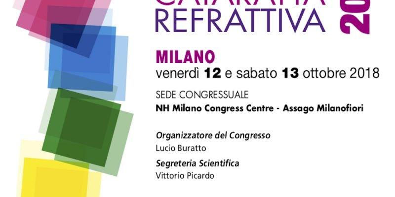 Video cataratta refrattiva | 12.10.18 Milano